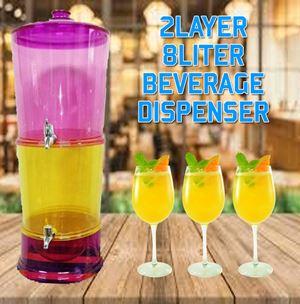 2Layer 8Liter Beverage Dispenser