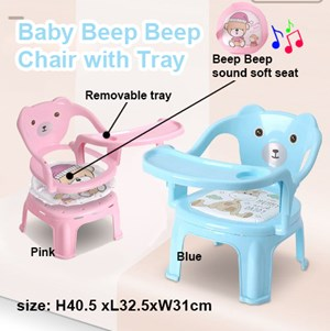 2 in 1 Baby Beep Beep Chair with Tray kerusi makan baby