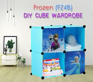 FROZEN BLUE 4C DIY WARDROBE (FZ4B)