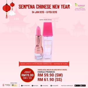 CNY PROMO : NURRAYSA Magic Lipstick With Marula Oil + Inspired By Floral