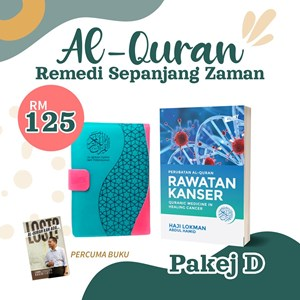Pakej Al-Quran D - Al-Quran A5 + Perubatan Al-Quran Rawaran Kanser (Percuma Buku)