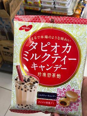 日本NOBEL 珍珠奶茶糖 90g Japan Nobel pearl milk tea candy 90g