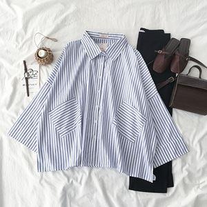 Meenie Stripe Shirt
