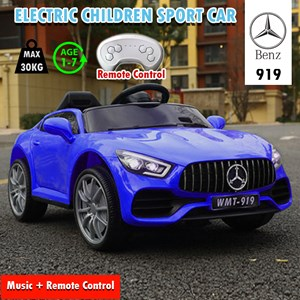 Electric Children Ride On Benz 919  Sport Car s Remote Rechargeable