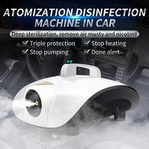Fog Machine Smoke Machine Sterilize Machine Home Steam Atomization Removal Sterilization