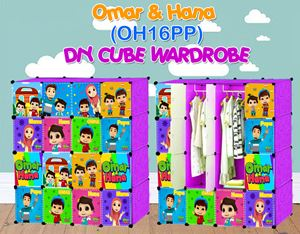Omar & Hana PURPLE 16C DIY WARDROBE (OH16PP)
