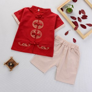 KIDS SAMFU - SET  3  ( SIZE 90-130 )