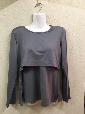 Long Sleeve Nursing Inner (Grey)