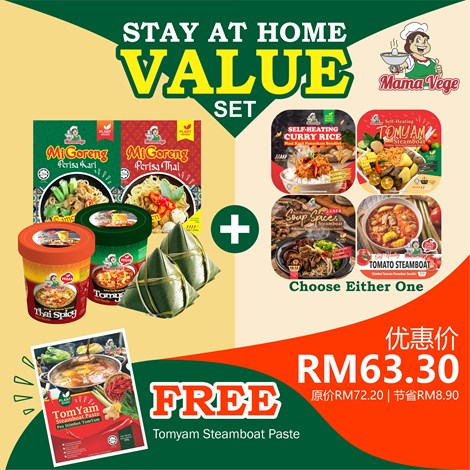 Stay At Home Value Set