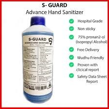 S-GUARD Advance Hand Sanitizer   1000ml(Hospital Grade)