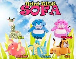 MINI KIDS SOFA
