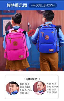 Large Capicity Unisex Children School Bag