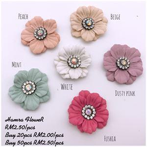 Hamra Flower