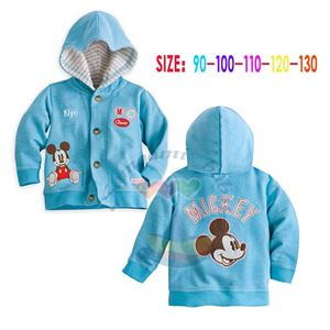 @  P31067  BLUE MICKEY JACKET.  ( SIZE 90-120 )