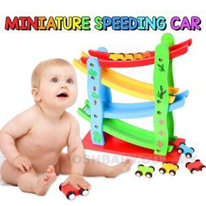 MINIATURE SPEEDING CAR