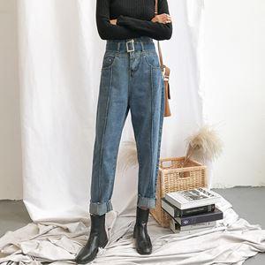 Ae Cha High Waisted Jeans