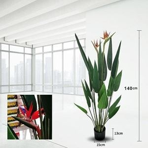 ARTIFICIAL PLANT / Skybird / monstera leaf