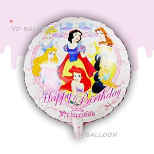 PARTY BALLOON ( PRINCESS )