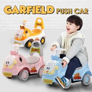 GARFIELD PUSH CAR