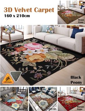 3D Velvet Carpet 160cm x 210cm Living Room