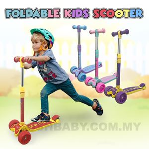 FOLDABLE KIDS SCOOTER