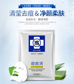 Images Anti Ance Cleansing Skin Mask