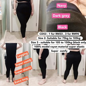 CD53 Ready Stock *Suitable for 75kg -150kg