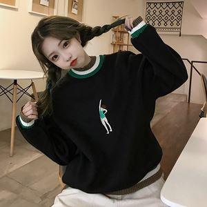 Exercise Women Embroid Sweatshirt