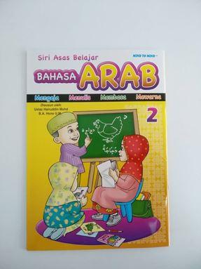 BK13 - SIRI ASAS BELAJAR BAHASA ARAB 2