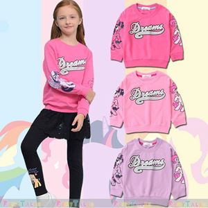 @  My Little Pony Pullover Sweater ( DREAM ) SIZE 100-160