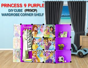 Disney Princess PURPLE 9C DIY Cube w Corner Rack (PR9CP)