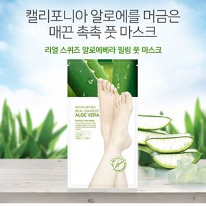 NATURE REPUBLIC Real Squeeze Aloe Vera Peeling Foot Mask 25g