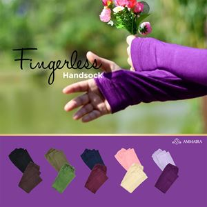 Handsock Fingerless Collection
