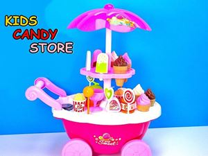 KIDS CANDY STORE