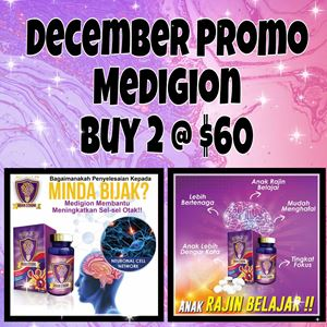Medigion Year End Sale
