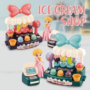 ICE CREAM SHOP PLAYSET