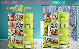 Boboiboy & Upin Ipin Green 8C DIY Cube w Corner Rack & Shoerack (BBG8RS)