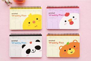 Animal Weekly Planner