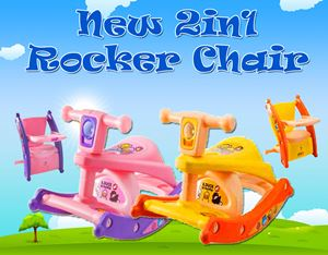 NEW 2in1 ROCKER CHAIR
