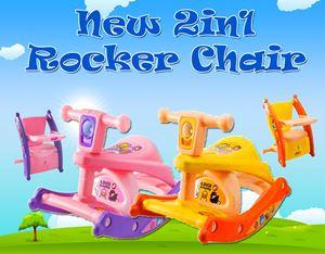 NEW 2in1 ROCKER CHAIR