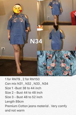 N31, N32, N34 -Ready stock
