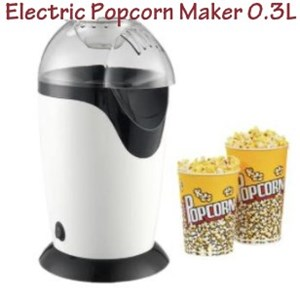 Electric Pop corn Maker 0.3 L