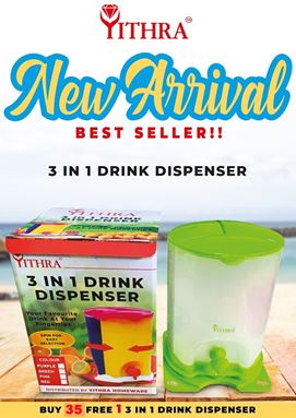 3 IN 1 DRINK DISPENSER - GREEN