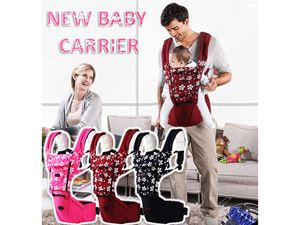 NEW BABY CARRIER N00944