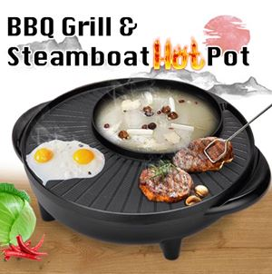 BBQ Grill & Steamboat Hot Pot 36CM
