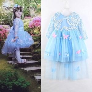 Butterfly Long Sleeves Princess Dress