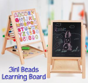 3in1 Beads Learning Board