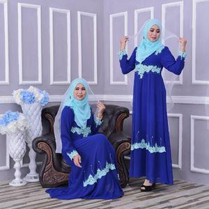 JUBAH QASY ROYAL BLUE