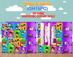 Omar & Hana PURPLE 16C DIY WARDROBE w CORNER RACK (OH16CP)