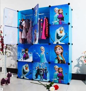 FROZEN 12C BLUE DIY WARDROBE (FZ12B)